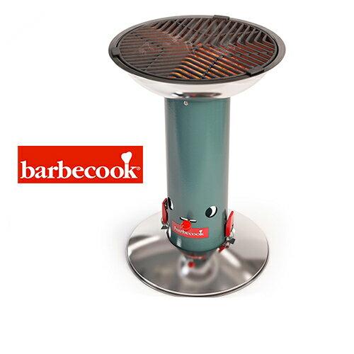 barbecook 223.4006.000 LARGO GREEN バーベクック ラルゴ グリーン 【翌日発送】 バーベキュー BBQ グランピング アウトドア