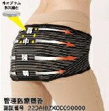 【送料無料】【ナカイ 銅繊維 ネオジウムバランサーバンド】