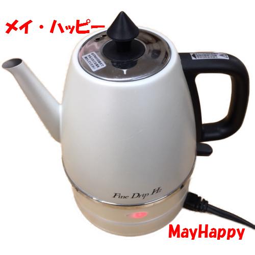 熱い水素水が作れる水素水ステンレスケトル【Fine Drop H2、500mL】水素水ケトル【全国送料無料】