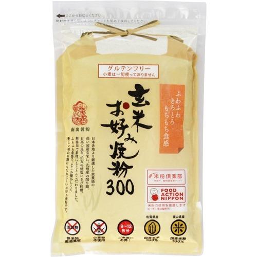 寒梅粉メーカーが手掛ける 国産米粉と国産玄米でつくった寒梅粉をブレンドしたお好み焼き粉です 10袋セット 日本産 セール価格 南出製粉 玄米お好み焼粉300g 全国一律送料無料 グルテンフリー小麦粉は一切不使用