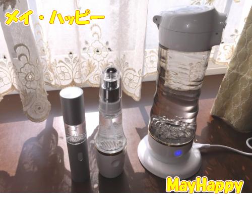 (1)リタ水素デュアルボトル、(2)リタ水素ハイドロゲンミスト、(3)ハイドロゲンミストミニの3本セット【水素ガスを「吸う」、水素水を「飲む」、水素水ミストを「噴霧する」が出来る】便利なワイヤレス充電【全国一律送料無料】