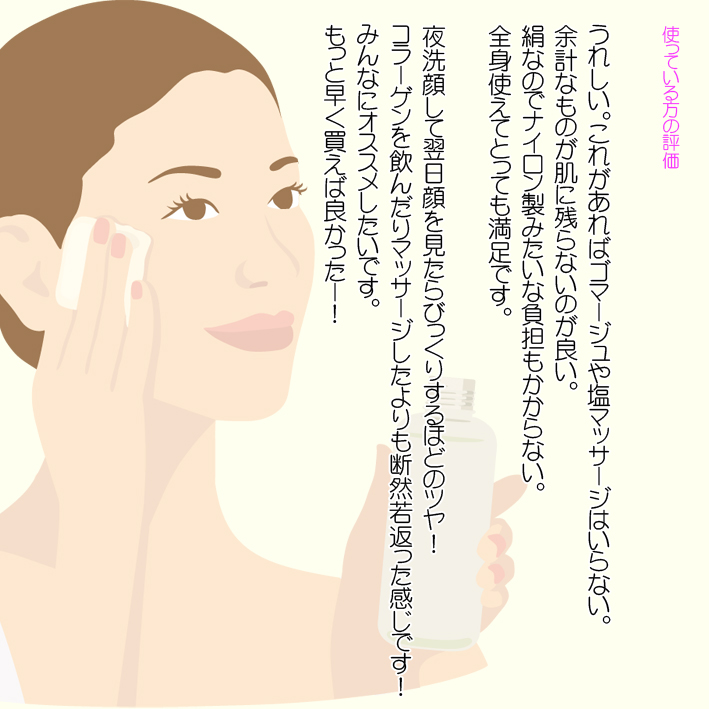 Made in Japan Made in Japan Kyoto silk habutae silk 100% in cosmetic puff silk rubs effect skin revive silk puff your skin condition