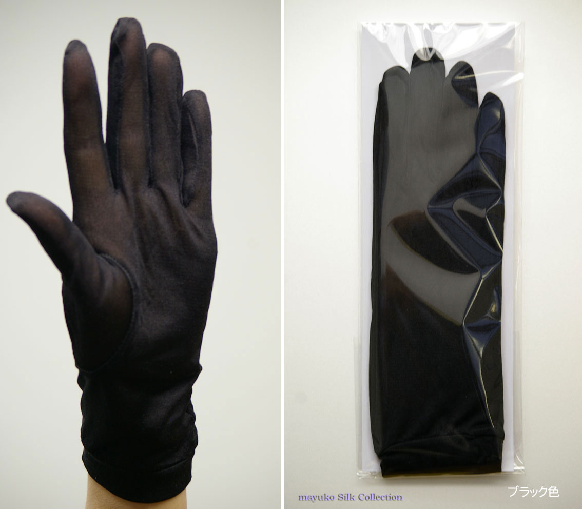 Silk gloves knitted silk thread and warm on your skin gently ( skin chapped RID ), the moist hands while sleeping. UV cut outing for both, Goodnight gloves one size fits all, made in Japan
