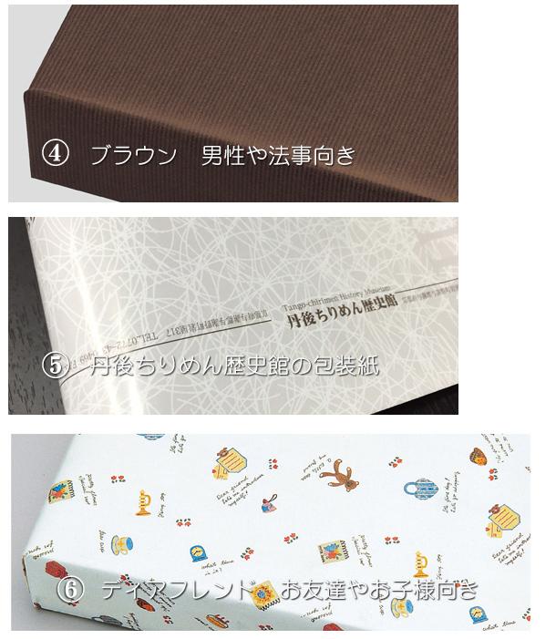 熨斗と包装紙(ラッピング)がセットになった大変お得な無料サービスです。お中元・お歳暮・慶事・弔事に熨斗のし包装※1円ですが後ほど無料0円に修正します。※レピューを書くことが条件となります。