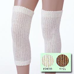 【大量購入卸売り】10足ロット【薄手】シルクのひざサポーター2枚組ブラック色レッグウォーマ兼用ロング型,シルクの効果で関節を保温します男女兼用のフリーサイズ長さ37cm:太さ18cm~30cm伸縮日本製