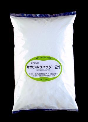 Silk powder21(silk70%.Dextrin30%)(1kg)Eaten silk health food supplement.Essential amino acid supplement.Made in Japan