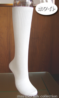 Keep warm 蒸れず with refreshing RID silk effects gentle to your skin and warm Silk Socks leg swelling. Comfort is refreshed. Women's Silk Socks 22-24 cm made in Japan Made in Japan