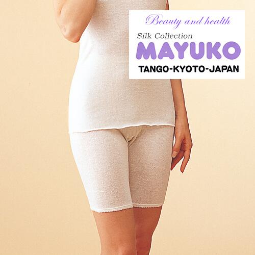 着ているだけでお肌の潤いが復活!シルクの肌着は夏は爽やかで、冬はとっても暖かいのが特徴です。 【こだわりの品】肌に優しく暖かいシルク100% ババシャツ生地の5分丈パンティーババシャツはイヤって言う人もいるけど絹の肌着が体と肌に一番なんです縫い糸もシルク100%なので敏感肌にも安心な肌着。京都国産/妊婦服/冷え取り/保湿/コベス