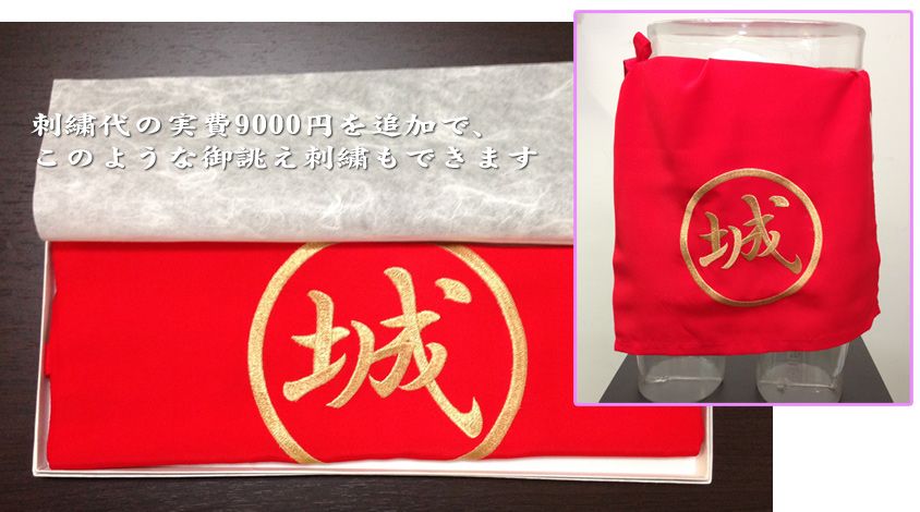 Gird red silk uchikake red silk loincloth loose one size fits all, 60th birthday celebration for recommendation. High quality crepe so gently touch is of excellent texture. Tango Chirimen special embroidered using (made in Japan) creator write a gift pac