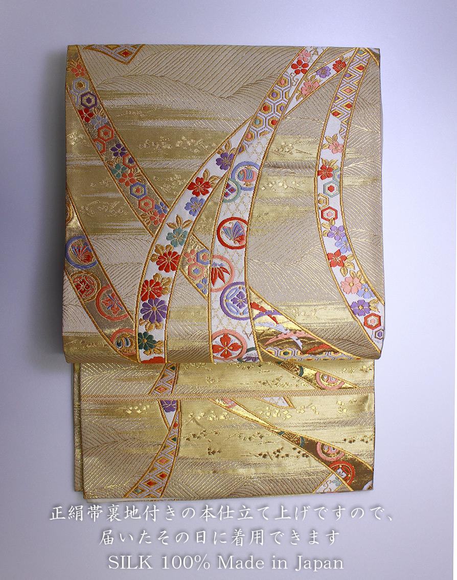 お買い得品正絹袋帯4m40cm仕立て上げのふくろおび【正絹帯裏地付き本仕立て品】silk100%届いたその日に着用できます在庫アウトレットセール品/織場の配色間違い等などによる処分品。M~Lフリーサイズ日本製/帯裏生地ともにシルク100%/58000円