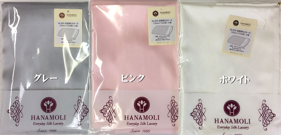 It is niceness sound sleep ~♪ / humidity retention thermal insulation silk / cold collecting / poison soup stock / by an effect of the 52cm *100cm silk for the cloth for product made in silk satin 100% China silk satin silk / large size pillow which is k