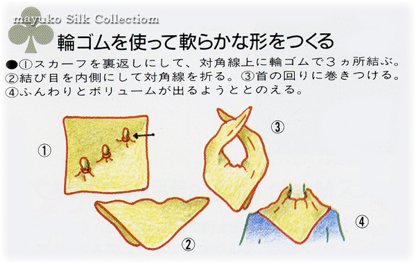 日本製シルクスカーフ/ぼかし調フラワー柄正絹パーティーショール/リボン結びできる細長ロング160cm×32cmしっとり透け感の薄手シルクシフォン生地silk100%/made in Japan/AB格メーカーアウトレット/わけあり/UVカット/箱なしエコ包装品
