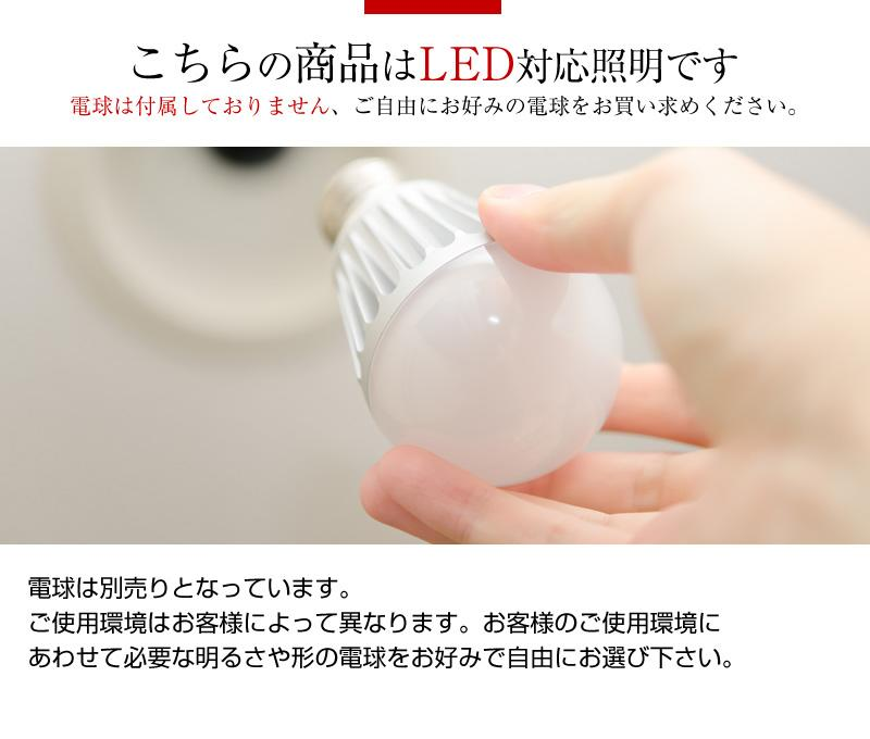 LED correspondence according to the electric bulb for the dining table for  the ceiling light North Europe Japanese-style room efficiency living room