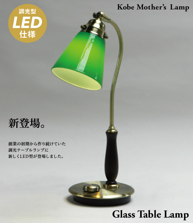 Led led mozeypictures Image collections