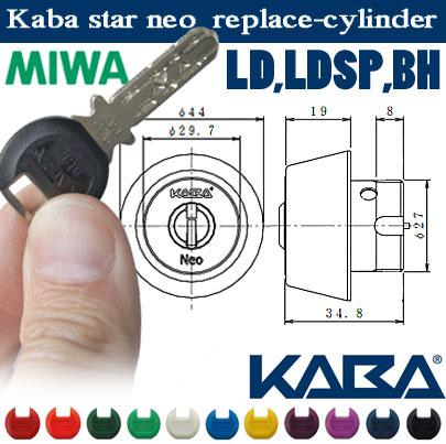 KABA star Neo カバスターネオ6138・LD,LDSP,BH用 <ニッケル・シルバー>
