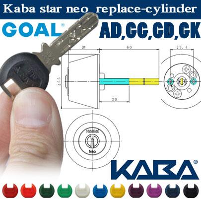KABA star Neo カバスターネオ6157 【GOAL AD、GG、GD用】<ニッケル・シルバー>
