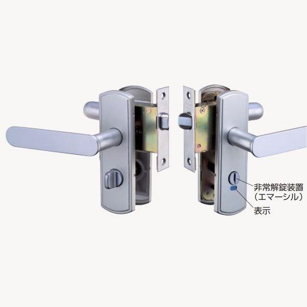 GOAL LY-45ZU40A U5U座 レバーハンドル空錠、間仕切錠【LY-45COMU40A】