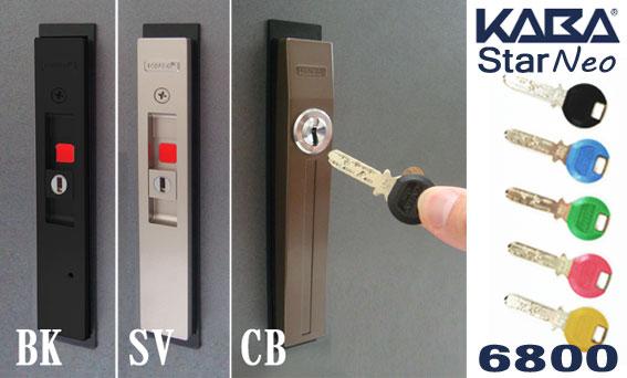 KABAstar neo(カバスターネオ ) 6800 向う鎌召し合わせ錠