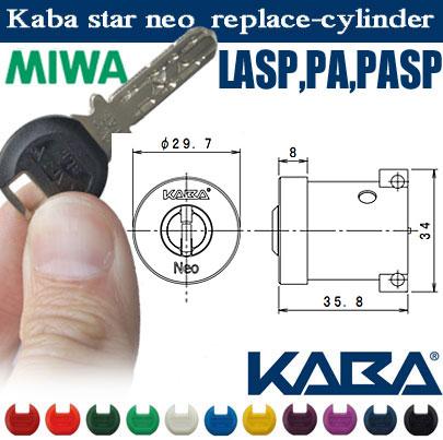 カバスターネオ 6137NR(MIWA PA,75DA用)リプレイス(交換用)シリンダー KABA star Neo