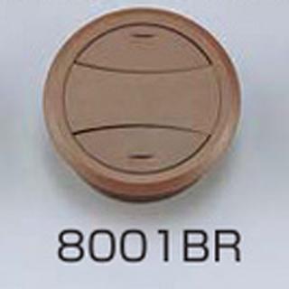 セール開催中最短即日発送 スガツネ工業 LAMP ランプ 8001BR 配線孔キャップ 超目玉