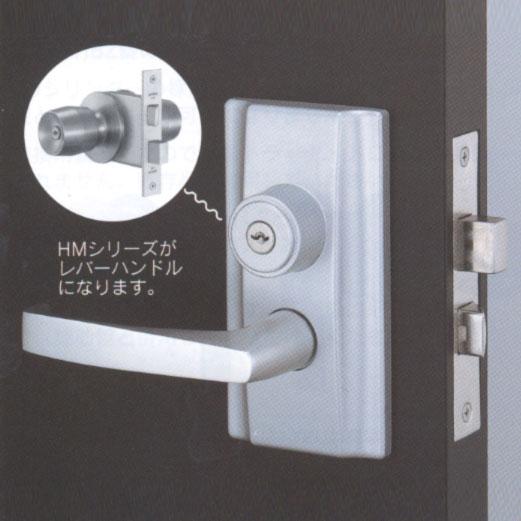 MIWA GOAL SHOWA ALPHAなどのインテグラルドアノブをレバーハンドルにできる錠前 美和ロック レバーハンドル錠 U9HLシリーズ U9HL20-1 シルバー色 モデル着用&注目アイテム 無料