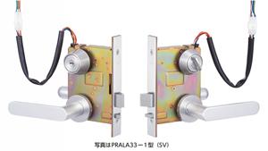 【送料無料!】MIWA PRALA33-1 シリンダー-サムターン