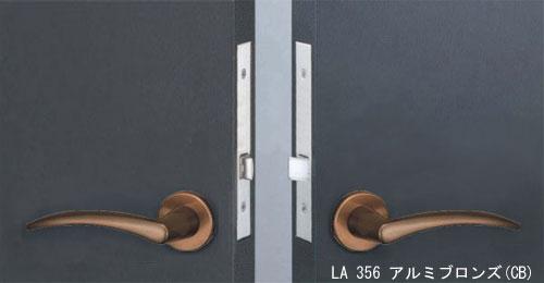 ミワロックのレバーハンドル錠 MIWA LA356-0/LO356