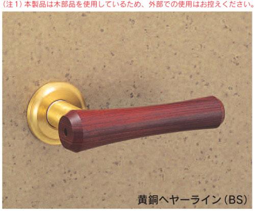 美和ロック レバーハンドル錠 MIWA U9 LA 67