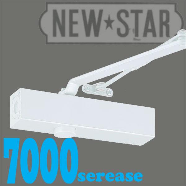 【NEW STAR】 7006 白色(ホワイトN-22) スタンダード型/ストップなしドアクローザー(日本ドアーチェック製造・ニュースター)