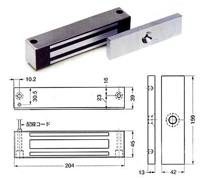 マグナロック 電磁石錠 M32-BDM(信号出力付き)