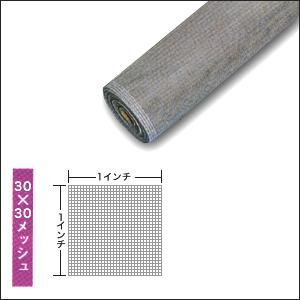 ダイオネットP メッシュ30カラー:グレイ 【30m】