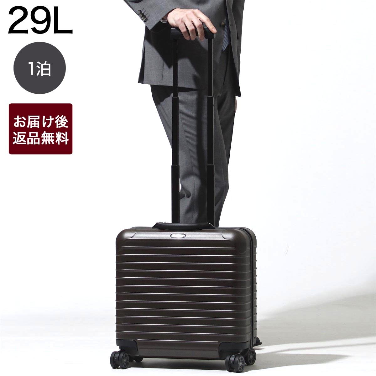 リモワ RIMOWA スーツケース キャリーケース ブラウン メンズ 810.40.38.4 SALSA BUSINESS 40 MULTIWHEEL 27L サルサビジネス【返品送料無料】【あす楽対応_関東】【180809】