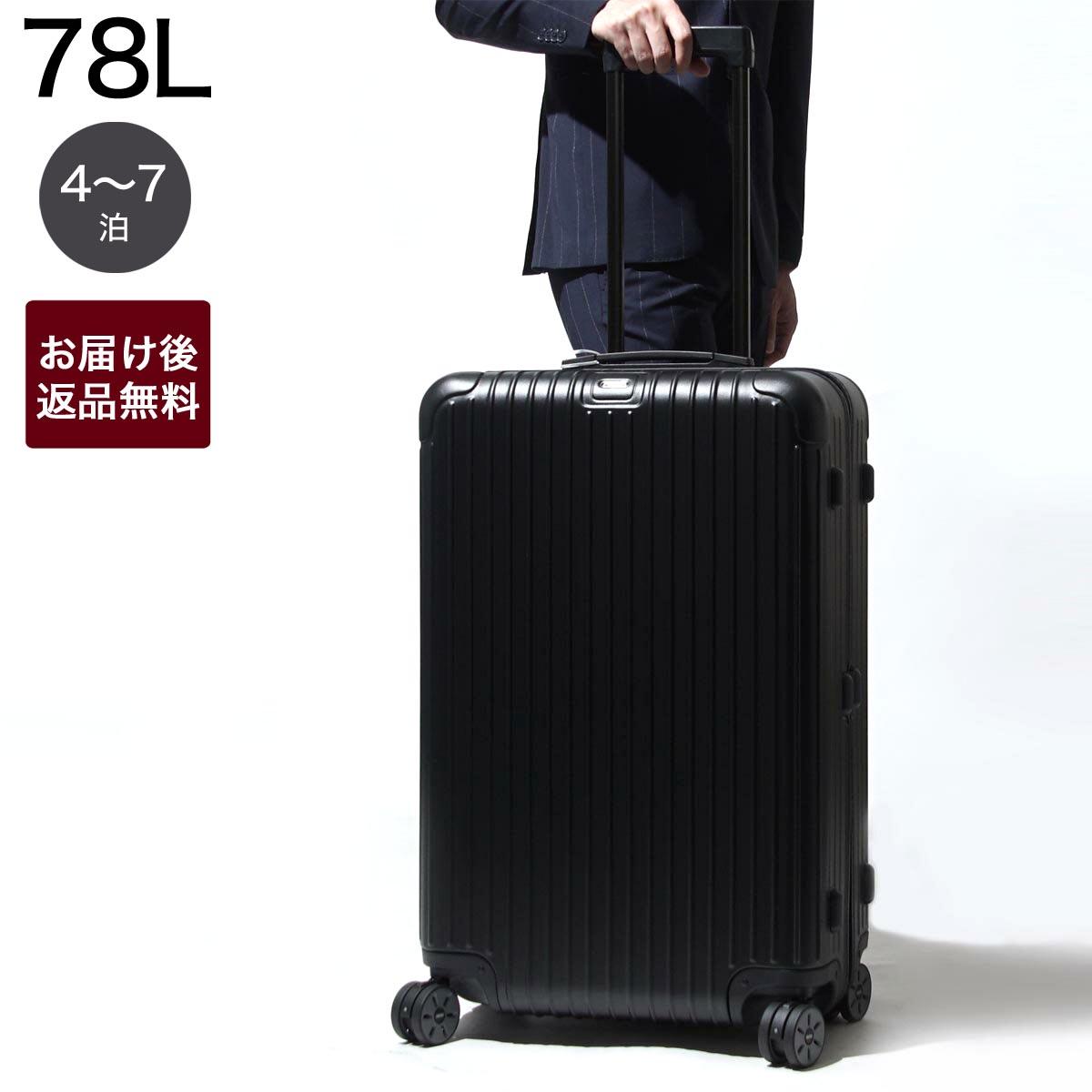 リモワ RIMOWA スーツケース キャリーケース ブラック メンズ レディース 旅行 大容量 トラベル 810.70.32.4 SALSA 70 MULTIWHEEL 78L サルサ【返品送料無料】【181106】【あす楽対応_関東】