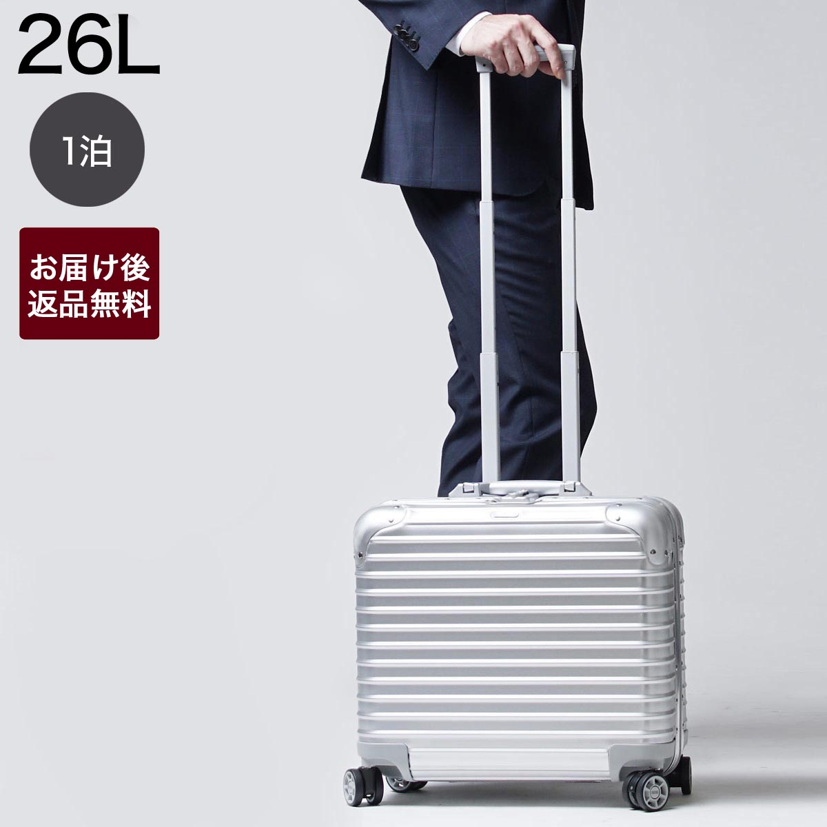 Modern Blue Rakuten Ichiba Shop Carry On 923 40 00 4