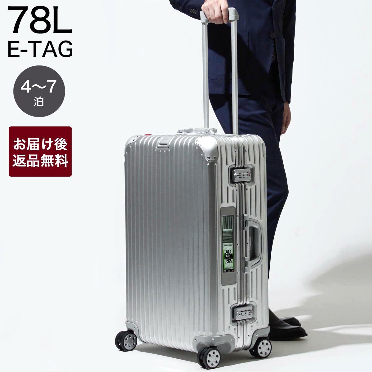 Modern Blue Rakuten Ichiba Shop リモワ Rimowa Suitcase