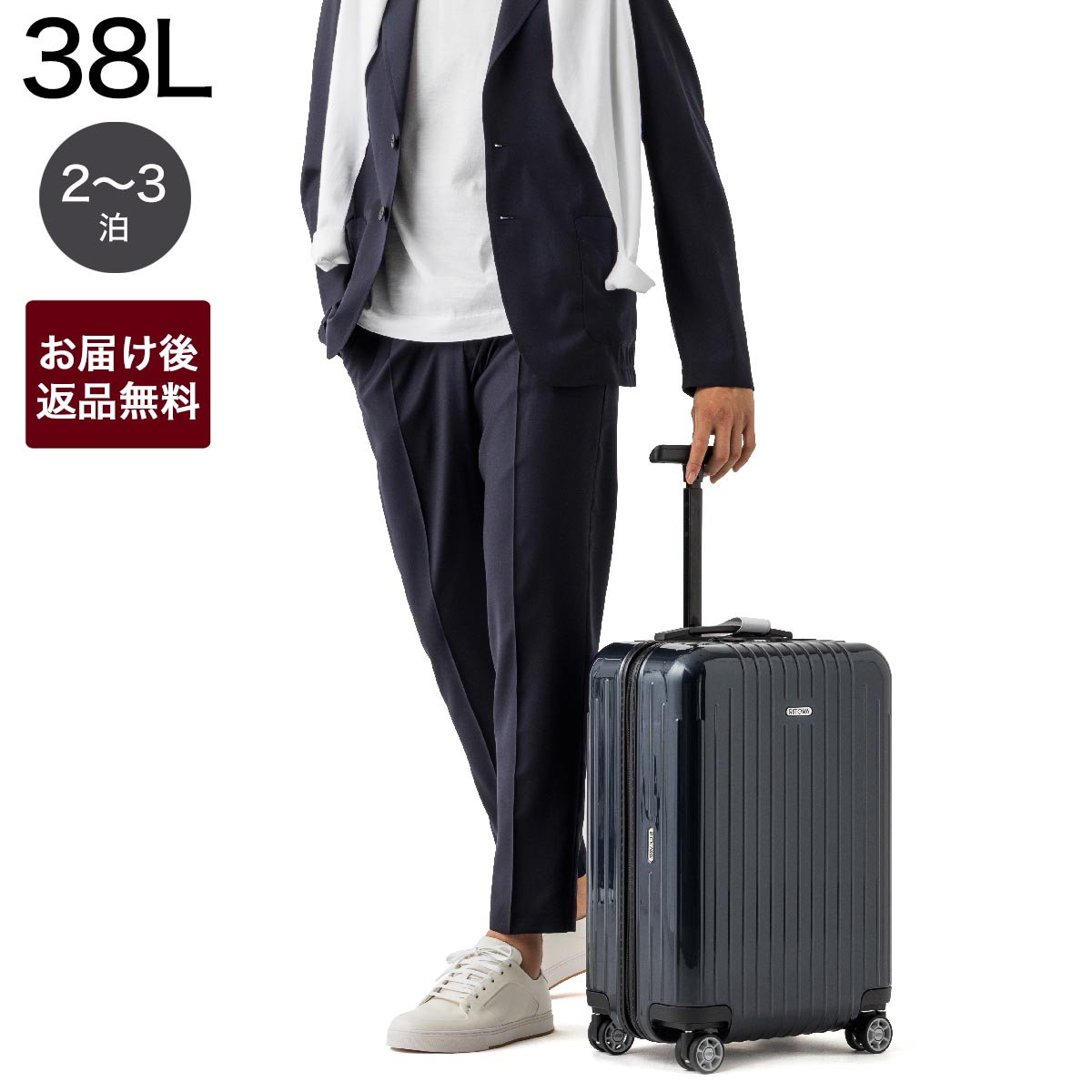 リモワ RIMOWA suitcase carry case blue men gap Dis trip large-capacity travel  business trip world first design fashion business trolley 820 53 25 4 SALSA