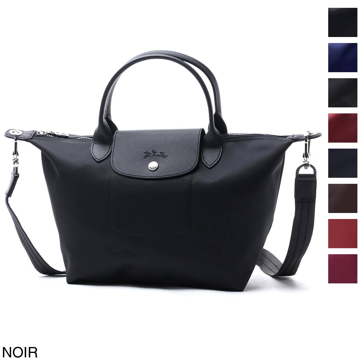 Longchamp Handbag 2way Lady S Black Tote Bag Commuting Light Weight 1512 578 001 Le Pliage プリアージュネオ
