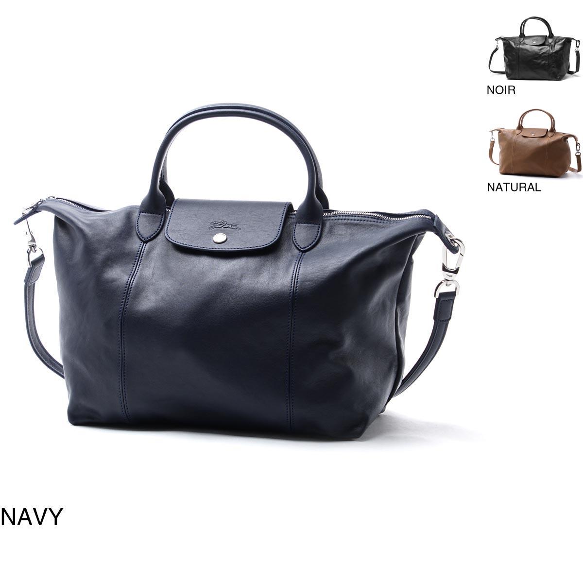 Modern Blue Rakuten Ichiba Shop Longchamp Longchamp Handbag 2way