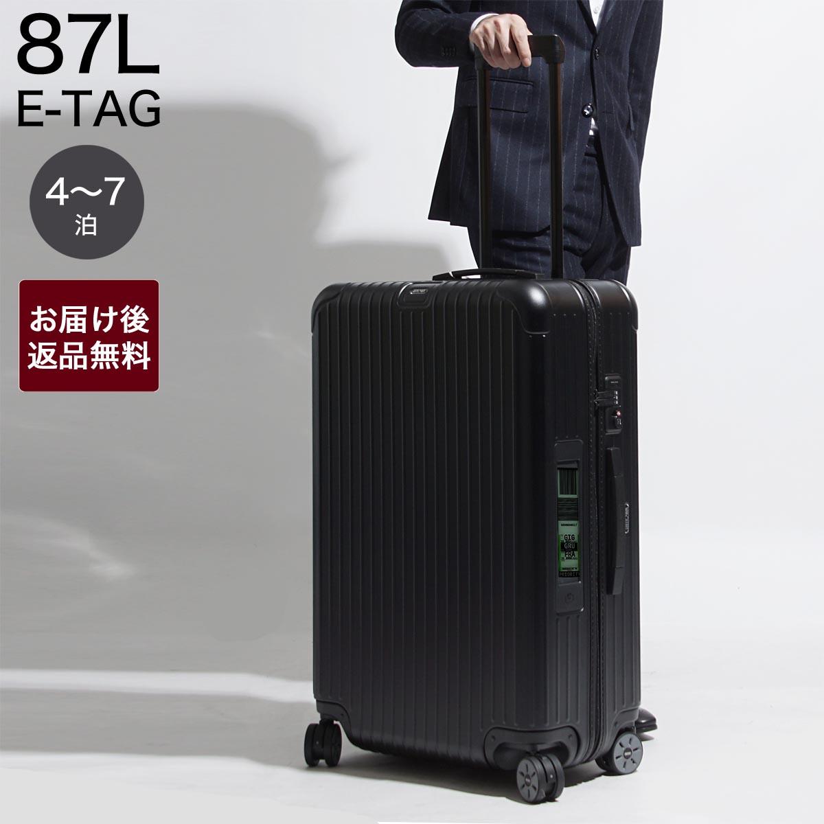 リモワ RIMOWA スーツケース 電子タグ仕様 キャリーケース ブラック メンズ レディース 旅行 大容量 トラベル 出張 世界初 デザイン おしゃれ ビジネストローリー 811.73.32.5 SALSA 73 E-TAG サルサ 87L【返品送料無料】