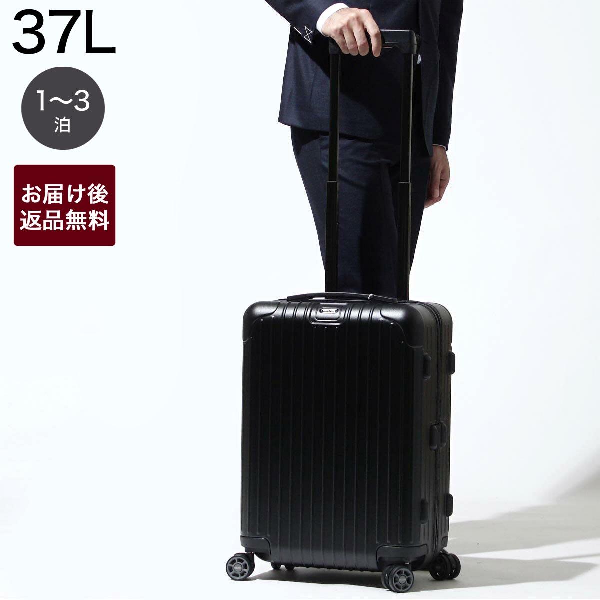 リモワ RIMOWA スーツケース キャリーケース ブルー メンズ レディースサルサ キャビン【返品送料無料】【181106】【あす楽対応_関東】