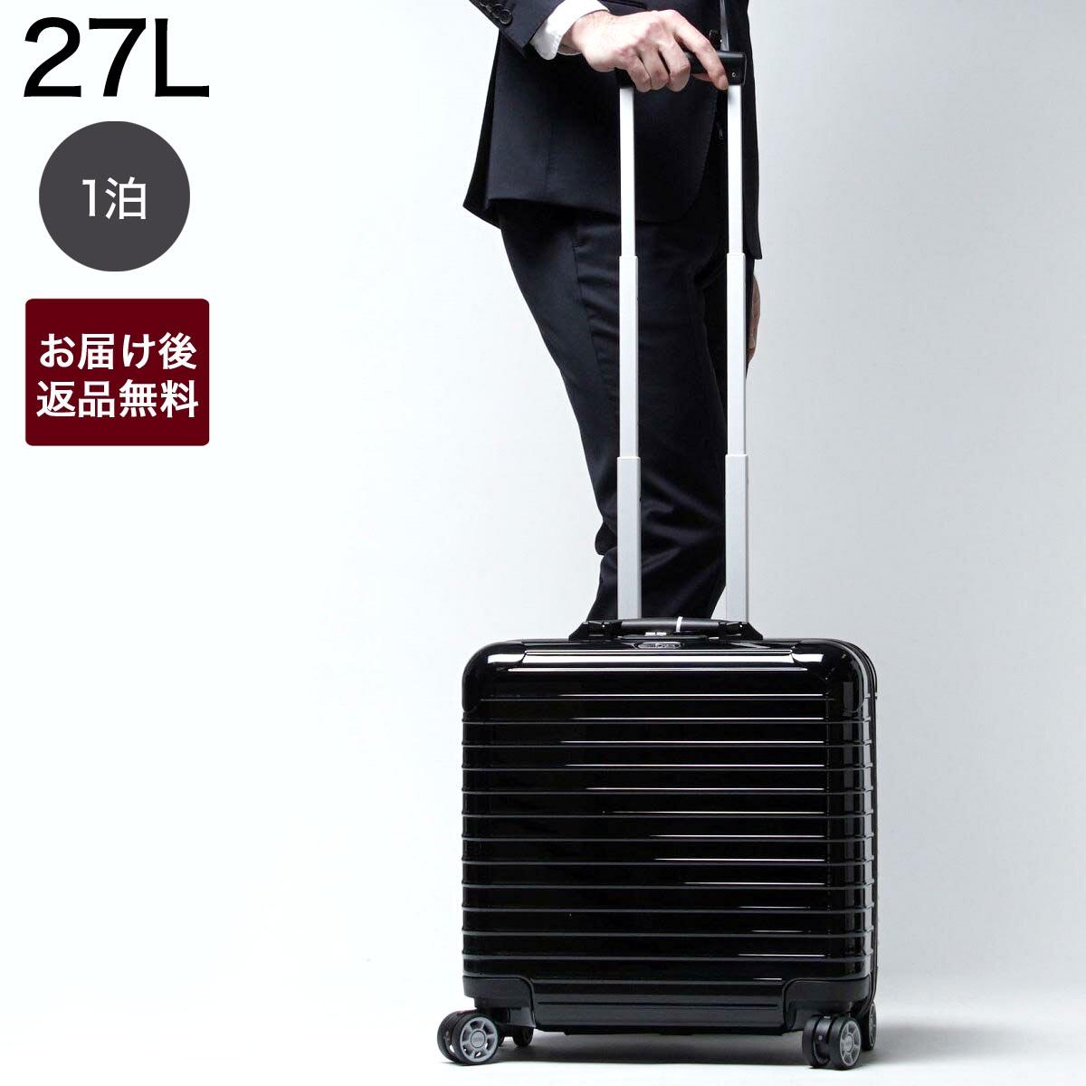 リモワ RIMOWA スーツケース キャリーケース ブラック メンズ レディース 旅行 トラベル 出張 デザイン 830.40.50.4 SALSA DELUXUE BUSINESS 29L サルサデラックス【返品送料無料】【180817】