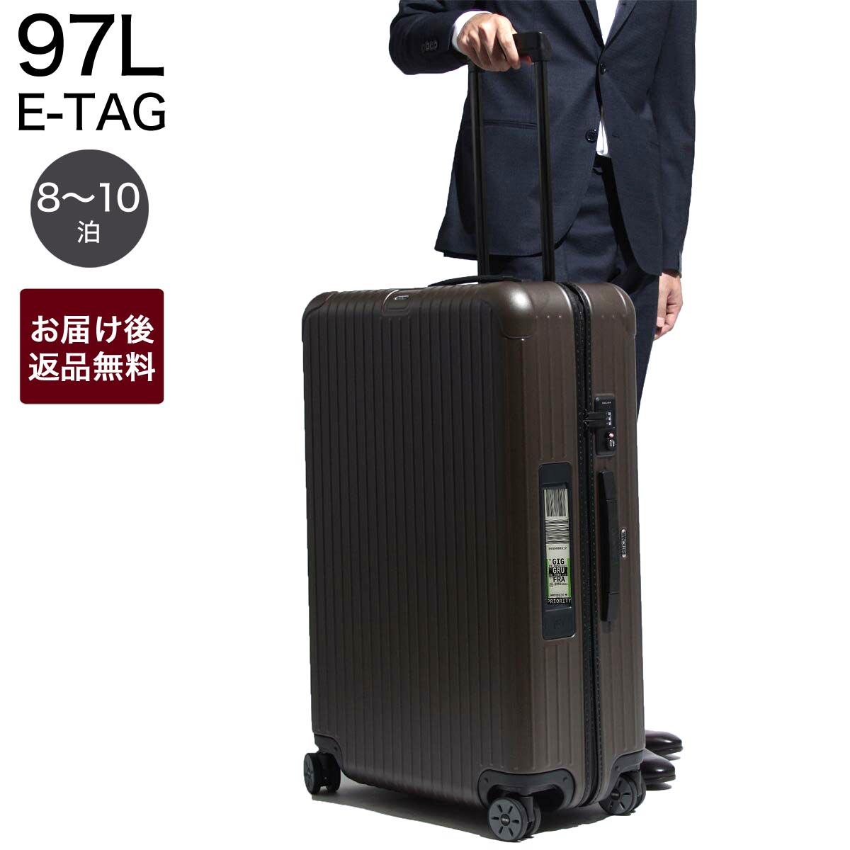 リモワ RIMOWA スーツケース 電子タグ仕様 キャリーケース ブラウン メンズ レディース 旅行 出張 トラベル 大容量 811.77.38.5 SALSA 77 E-TAG サルサ 97L【返品送料無料】【180809】
