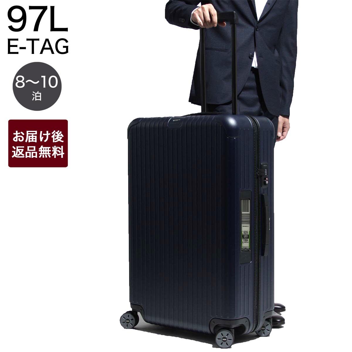 リモワ RIMOWA スーツケース 電子タグ仕様 キャリーケース ブルー メンズ レディース 旅行 出張 トラベル 大容量 811.77.39.5 SALSA 77 E-TAG サルサ 97L【返品送料無料】【180809】