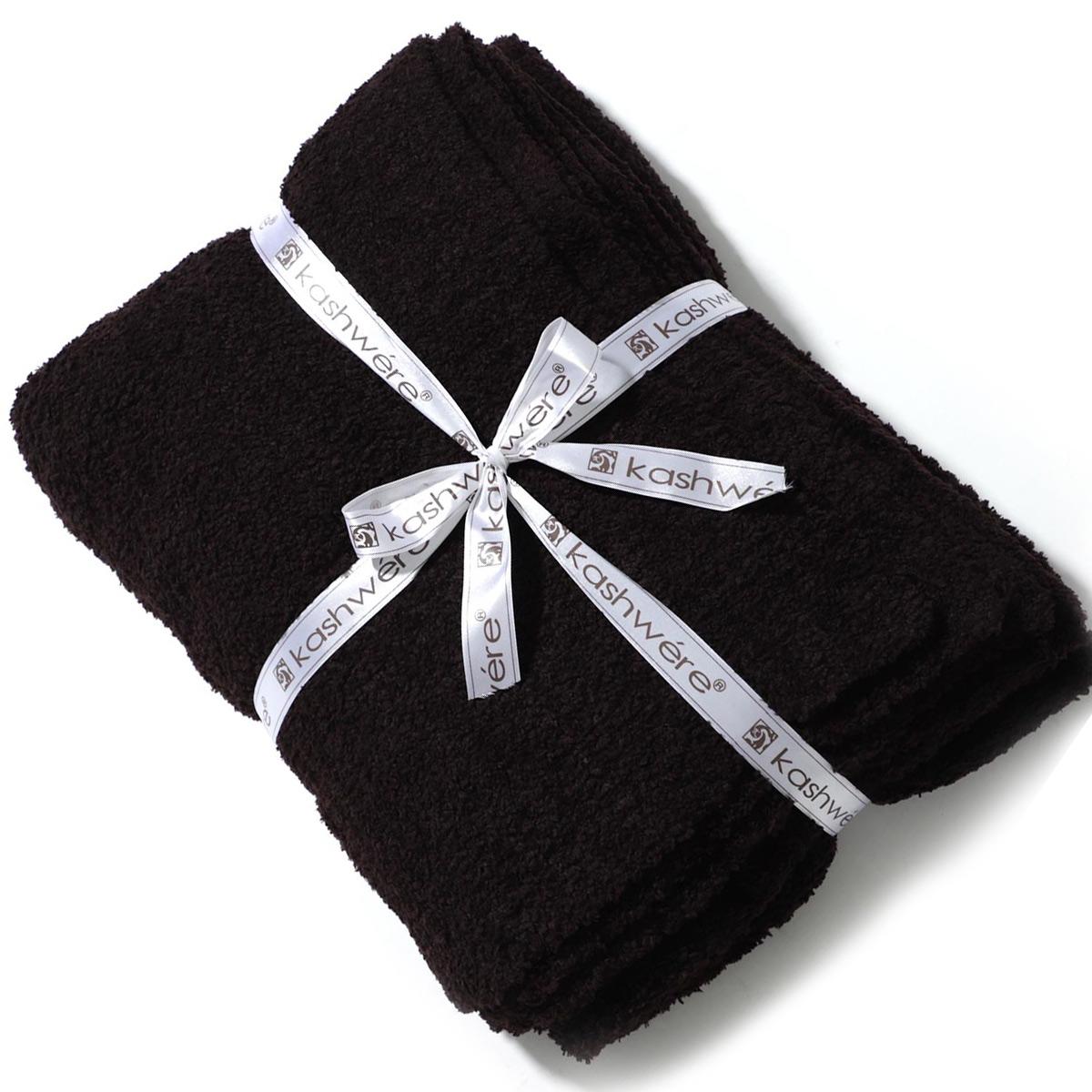 カシウエア Kashwere ブランケット ブラウン ギフト プレゼント 結婚祝い 新築祝い t 30 02 52 chocolate【あす楽対応_関東】【返品送料無料】【ラッピング無料】