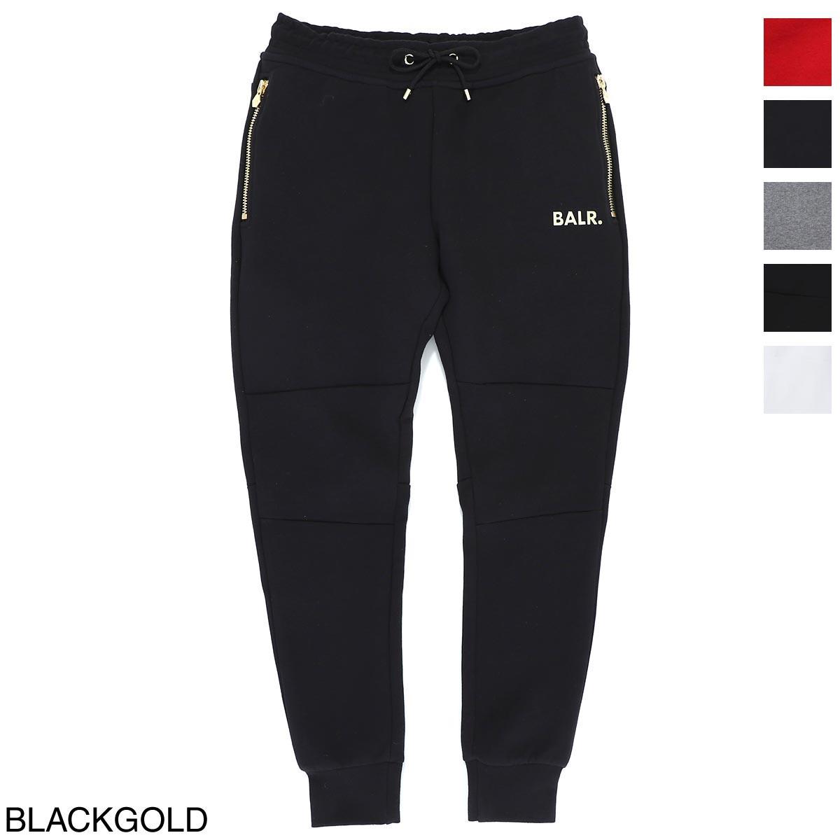 ボーラ― BALR. スウェットパンツ イージーパンツ メンズ q series sweatpants red (BALR.)RED【あす楽対応_関東】【返品送料無料】【ラッピング無料】