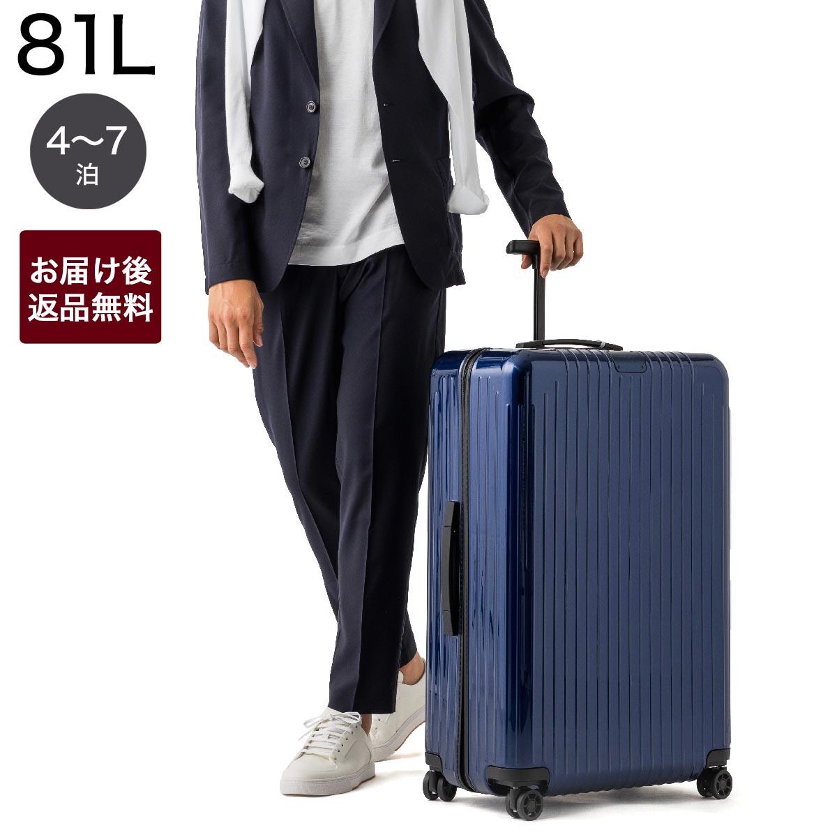 リモワ RIMOWA スーツケース ブルー メンズ レディース 823.73.60.4.0.1 ESSENTIAL LITE CHECK-IN L エッセンシャル ライト チェックイン 81L【あす楽対応_関東】【返品送料無料】
