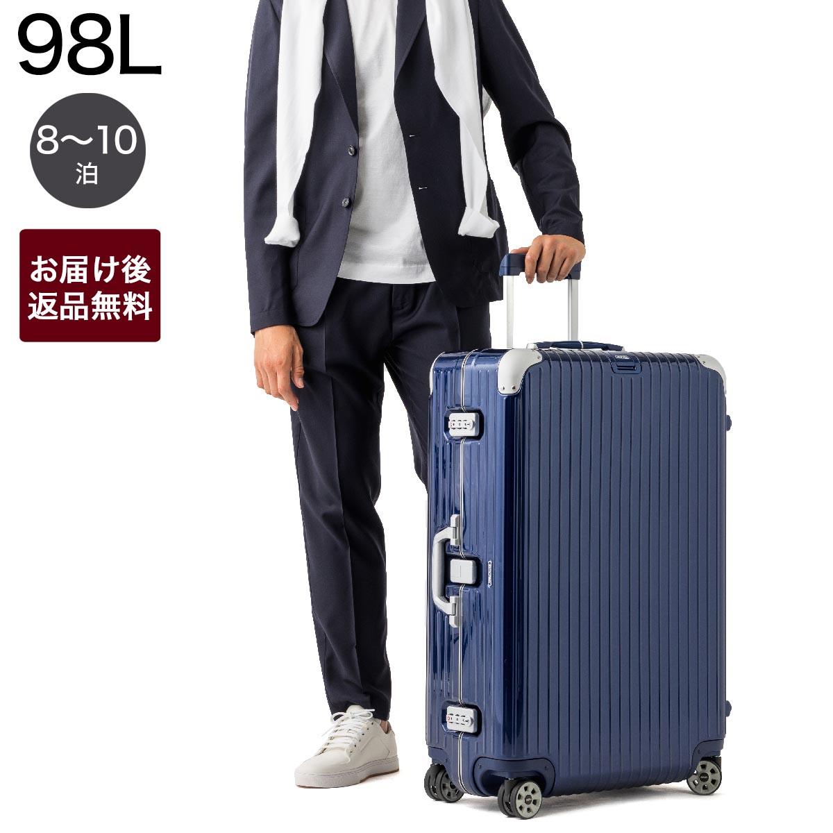 リモワ RIMOWA スーツケース ブルー メンズ レディース 881.77.21.4.0.1 LIMBO CABIN 77 MULTIWHEEL 98L リンボ キャビン【_関東】【返品送料無料】