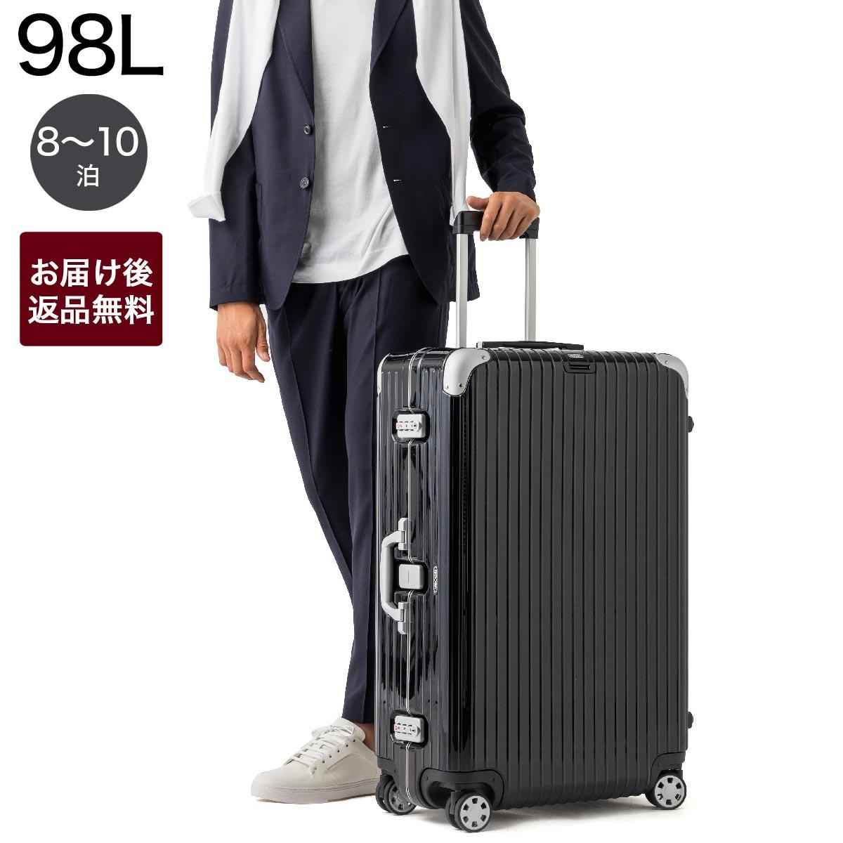 リモワ RIMOWA スーツケース ブラック メンズ レディース 881.77.50.4.0.1 LIMBO CABIN 77 MULTIWHEEL 98L リンボ キャビン【_関東】【返品送料無料】