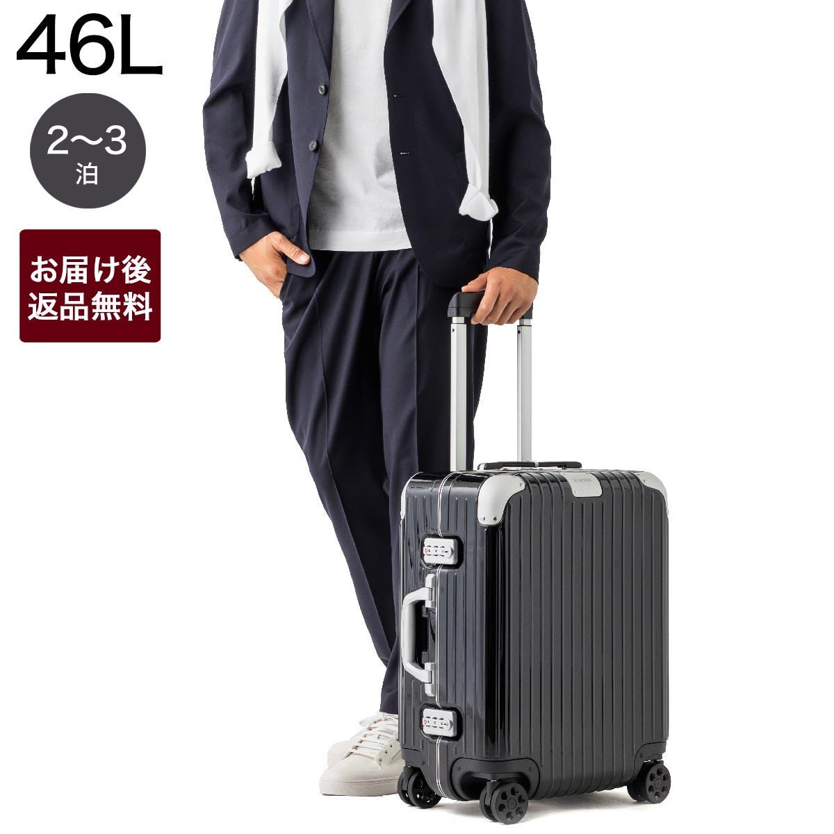 リモワ RIMOWA スーツケース ブラック メンズ レディース 883.56.62.4.0.1 HYBRID Cabin Plus ハイブリッド キャビン プラス 46L【_関東】【返品送料無料】