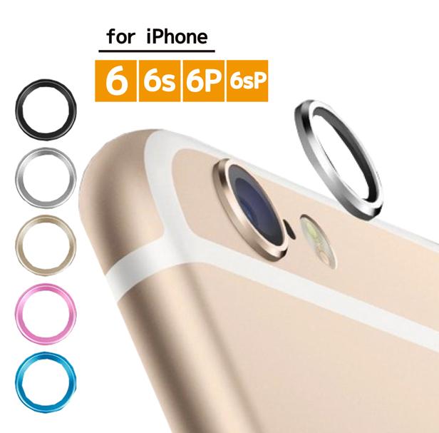カメラリング プロテクター レンズ 保護 アイフォーン 売買 送料無料■カメラ保護リング■iPhone6 iPhone6s iPhone6Plus カメラガードカメラレンズプロテクター お気にいる レンズリング アイフォン カメラ保護リング アルミカメラリングレンズガード iPhone6sPlusカメラリング